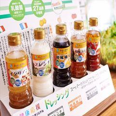ビジネス応援☆クオカード2000円分付きプラン☆朝食無料※チェックイン最終24時