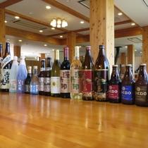 地元産の日本酒、ワイン、ビールの他にウィスキー、焼酎、各種ソフトドリンクをご用意しています