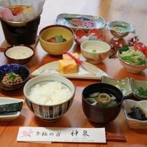 【朝食一例】郷土料理のつみっこ鍋、手作り豆腐など料理長おすすめの朝食をお楽しくください