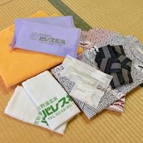 *客室アメニティ/タオル、浴衣、歯ブラシ、コットンセット等取り揃えています。
