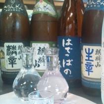 きき酒プラン