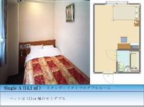 セミダブルルーム ベッド幅122㎝
