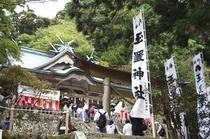 玉置神社・秋の例大祭