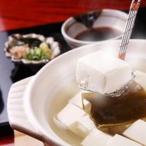南禅寺名物「湯豆腐」