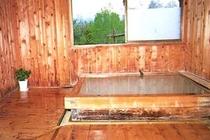 天然温泉風呂