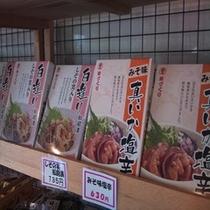 売店人気商品♪【塩辛&松前漬け】