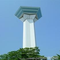2006年に新タワーがOPEN♪【五稜郭タワー】