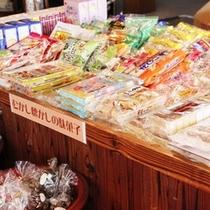 昔懐かしの駄菓子コーナー。大人も子供も楽しめます♪