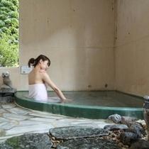 お風呂入浴