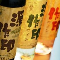 秩父のワイン。赤、白、ロゼ