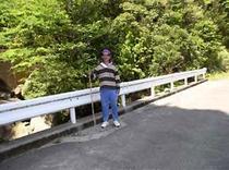 安房川の支流のひとつ鍋山橋