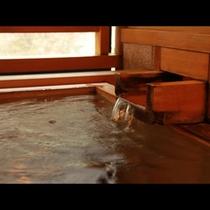 のどか 風呂湯口