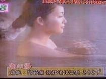 テレビ東京 アド街ック天国