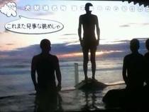 TV東京「空から日本をみてみよう」