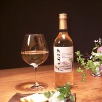 【ワイン】 *「秩父ブラン」『秩父のぶどう農家の顔が見えるワインを』との思いが伝わるワインです。