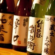 【地酒】 *地元秩父の地酒を取り揃えております。酒蔵には入りきらないほどの地酒をご用意。