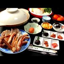 やっぱり寒い冬に食べたくなるね冬の味覚の王様 蟹鍋プラン
