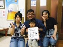 どさんこワイド奥尻島から生中継!明石さん