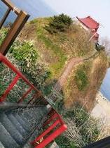 宮津弁天宮 階段下りて!登って!頑張って(*^^)v