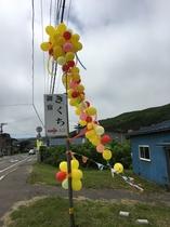 御宿きくち看板   に風船で歓迎
