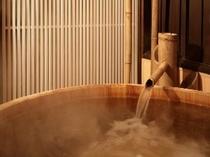 安房千鳥 檜風呂
