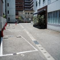 有料駐車場1日/700円(先着順)