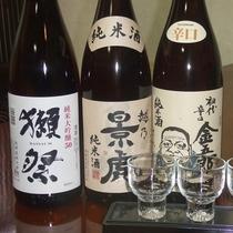 ≪人気のお酒3種≫【獺祭】【景虎】【金五郎】呑み比べ♪