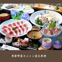 【季節野菜やメイン炭火料理】(カップルP)アジサイ