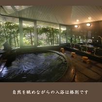 【大浴場(女湯)】