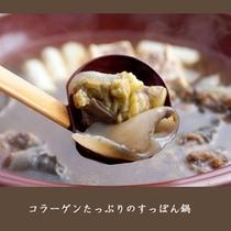 【すっぽん鍋】