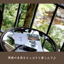 【縁側テーブルと自然】
