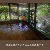 【大浴場(男湯)】