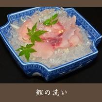 【鯉の洗い】