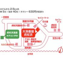 体験「タラコ」MAP