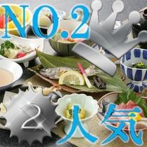 【お食事ランキング第二位】楓香会席:想い川