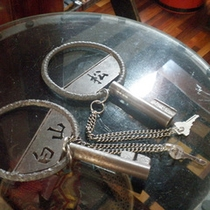 お部屋の鍵