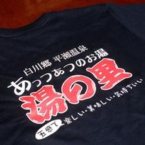 湯の里スタッフ着用★Tシャツ