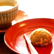 【ウエルカムスイーツ】料理長手作りの和菓子をおもてなし。(プランによります)