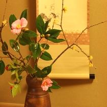 【館内】館内に飾らる四季折々のお花。