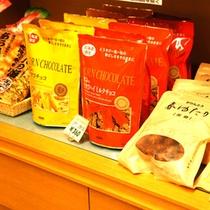 【北海道ならではのお土産】ご帰宅後も思い返せる北海道の味です。