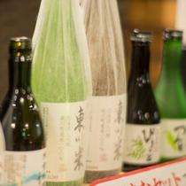 【地酒】多彩なラインナップをご用意。あなた好みのお酒を見つけてみてはいかがですか?