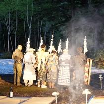 【山の祭り(夏)】アイヌ民族による山へのお祈りの儀が行われます。