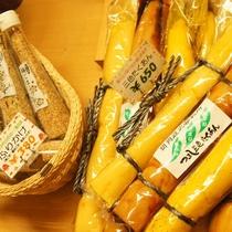 【売店】北海道産のお土産も多数取り揃えております