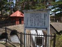 水源地公園(むつ市)