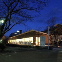 イタリアンレストラン&ショップのKiHaKo「嬉箱」の外観