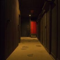 個室ダイニングの「虚空蔵」