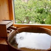 半露天風呂付き和洋室の「木蓮」のお風呂