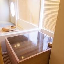 天然檜風呂付きモダン和洋室の「葵」のお風呂