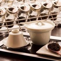11種類のうれしの茶