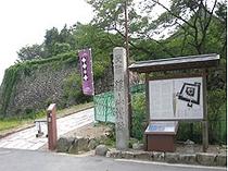 【篠山城跡】